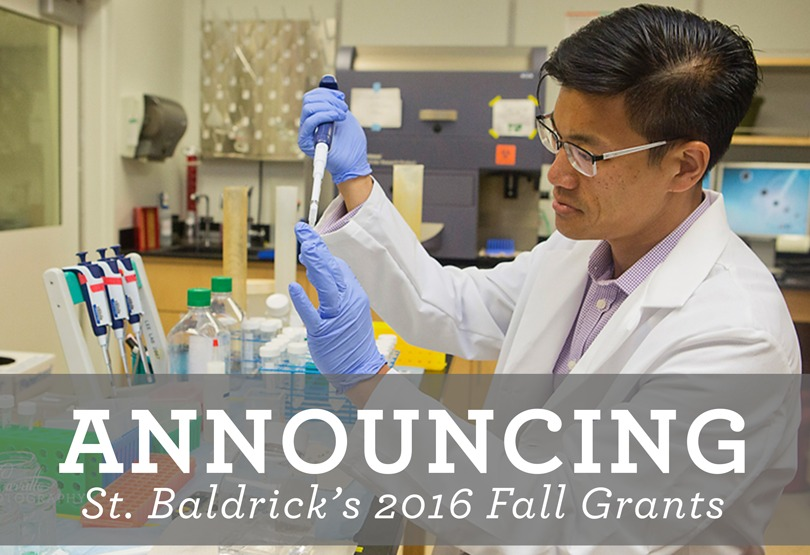 Announcing our 2016 Fall Grants