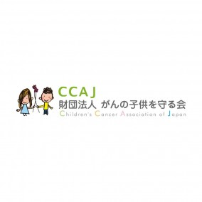 Children's Cancer Association of Japan Logo