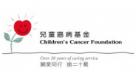 logo_hongkong.jpg