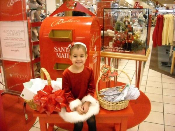 Amelia R. Kid Photo