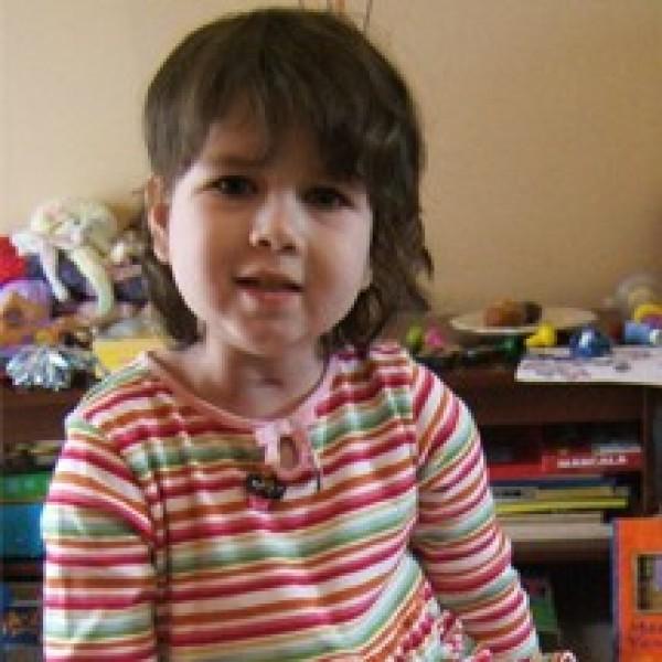 Mira B. Kid Photo