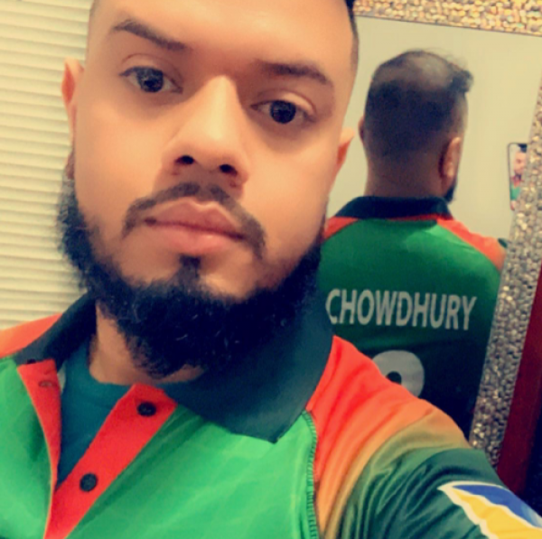Ferdouse Chowdhury Avatar